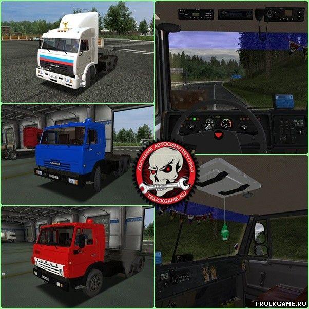 Скачать мод для для german truck simulator